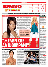 """Teen addition"" of ""Bravo"" magazine starts in ""Novosti"""