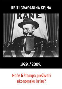 Na PRO PR kongresu, u hotelu 'Splendid', Robert Čoban održao prezentaciju 'Ubiti građanina Kejna' na temu krize u medijima