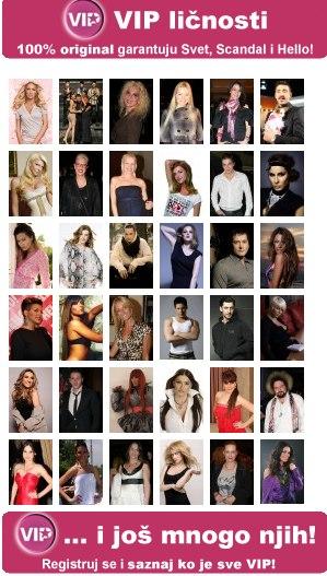 Promovisan VIPER, prva srpska socijalna mreža koja okuplja poznate ličnosti!