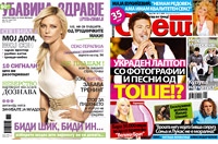 In Macedonia CPG publications have the highest readership rates