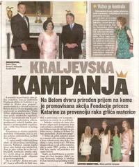 Press novine