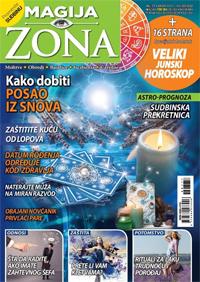 Magicna Zona